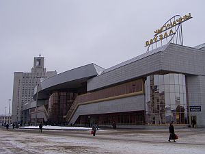 Minsk the new train station is a stylistic incongruity
