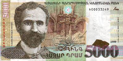 Armenian Money - 5000 Dram