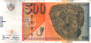 Macedonian Money